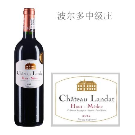 2012年兰多酒庄红葡萄酒