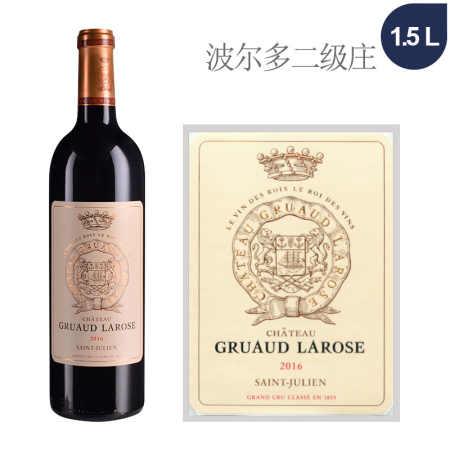 2018年金玫瑰城堡红葡萄酒(1.5L大瓶装)