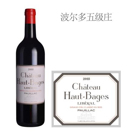 2018年奥巴里奇城堡红葡萄酒