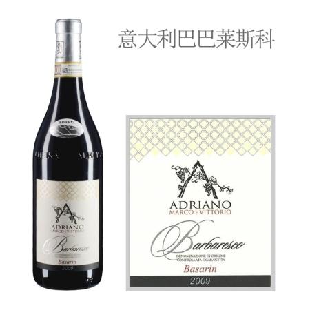 2009年阿维酒庄巴萨兰巴巴莱斯科珍藏红葡萄酒