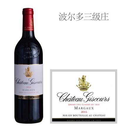 2016年美人鱼城堡红葡萄酒