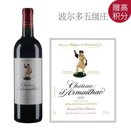 2014年达玛雅克城堡红葡萄酒