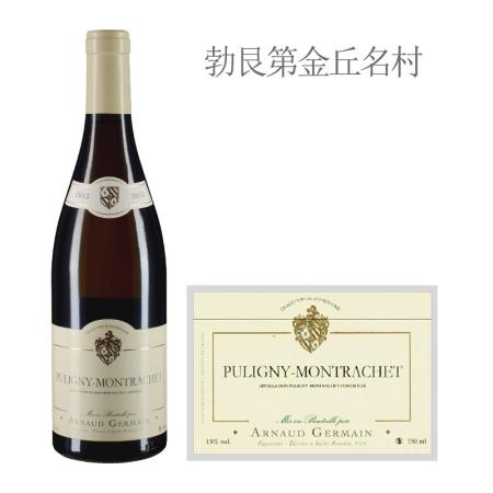 2013年日耳曼父子酒庄(普里尼-蒙哈榭村)白葡萄酒