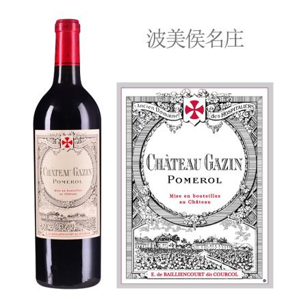 2019年嘉仙酒庄红葡萄酒