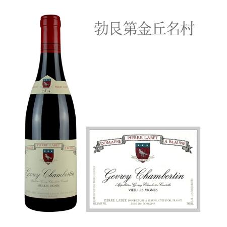 2014年皮尔拉贝酒庄(热夫雷-香贝丹村)老藤红葡萄酒