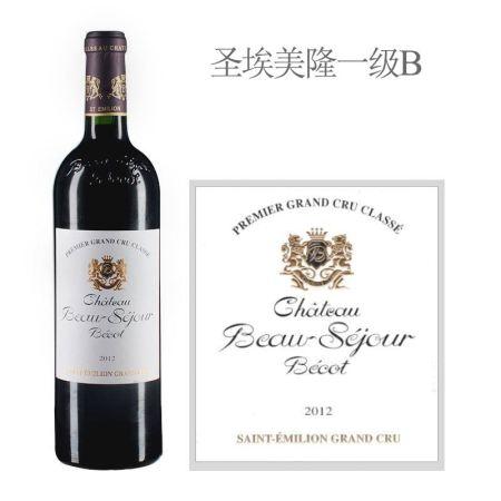 2017年宝塞贝高酒庄红葡萄酒