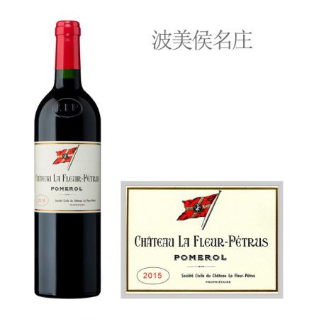 2015年帕图斯之花酒庄红葡萄酒