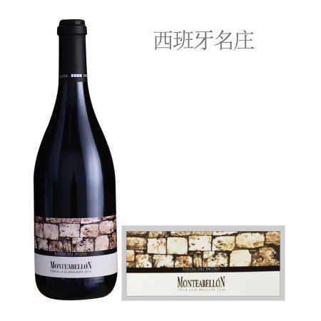 2015年蒙特拜伦酒庄布兰格尔园红葡萄酒