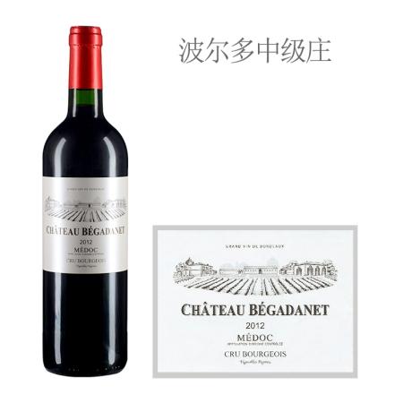 2012年贝卡塔瑞酒庄红葡萄酒