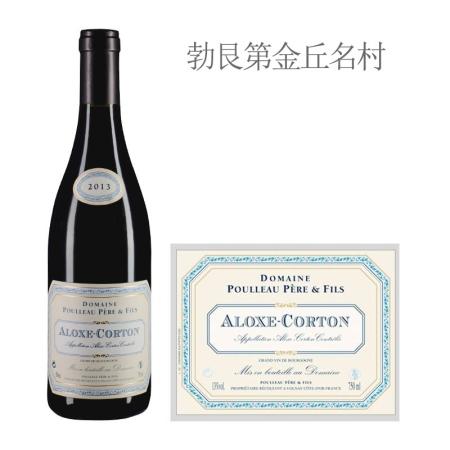 2013年普洛父子酒庄(阿罗克斯-科尔登村)红葡萄酒