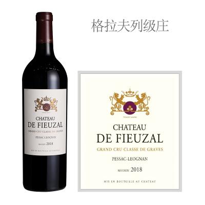 2018年佛泽尔酒庄红葡萄酒