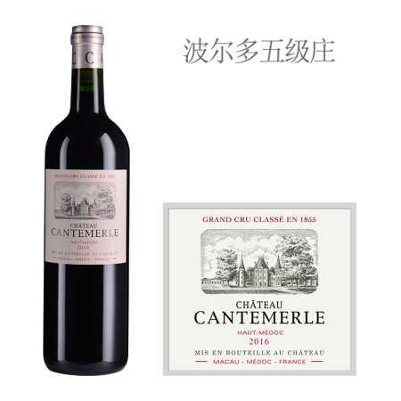 2016年佳得美酒庄红葡萄酒