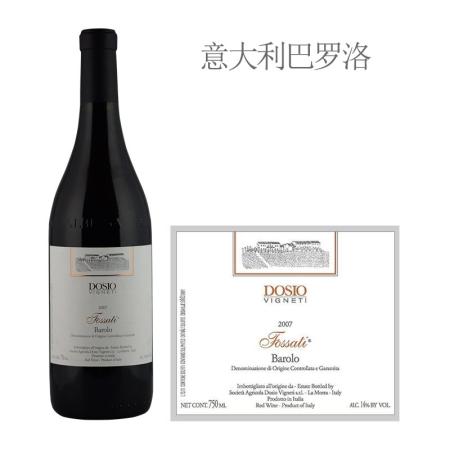 2007年多西欧酒庄弗萨蒂巴罗洛红葡萄酒