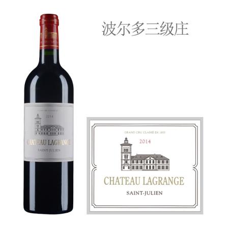 2014年力关庄园红葡萄酒