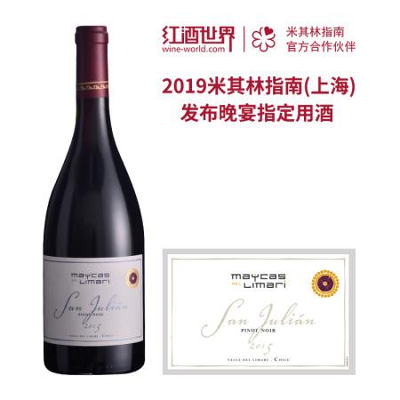 2015年麦卡斯圣胡安黑皮诺红葡萄酒