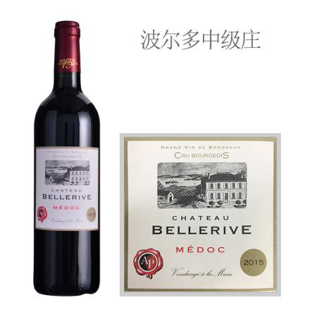 2015年美丽河城堡红葡萄酒