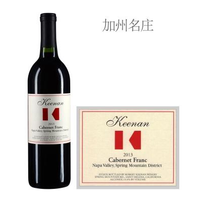 2013年琪兰酒庄品丽珠红葡萄酒
