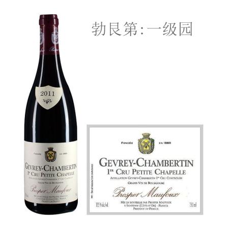 2011年葩美酒庄小教堂(热夫雷-香贝丹一级园)红葡萄酒