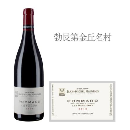 2010年格鲁酒庄佩尼斯(玻玛村)红葡萄酒