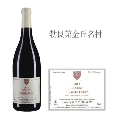 2013年杜布瓦酒庄白蕊(伯恩)红葡萄酒