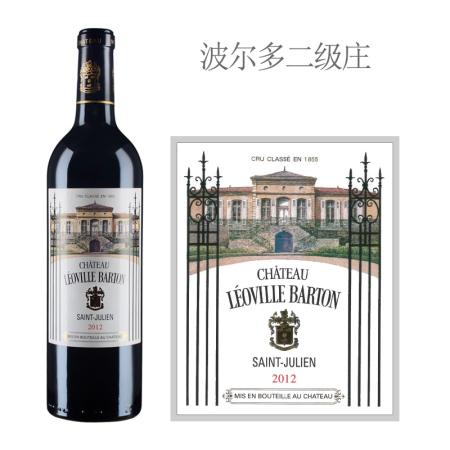 2012年巴顿城堡红葡萄酒