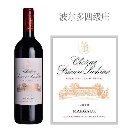 2018年皮安尼仙酒庄红葡萄酒