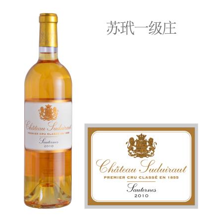 2010年旭金堡酒庄贵腐甜白葡萄酒