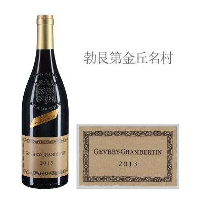 2013年夏洛普庄园特酿(热夫雷-香贝丹村)老藤红葡萄酒