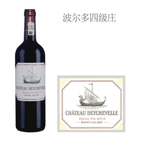2014年龙船庄园红葡萄酒