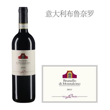 2010年普拉塔酒庄布鲁奈罗红葡萄酒