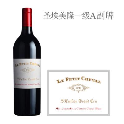 2016年白马酒庄副牌(小白马)红葡萄酒