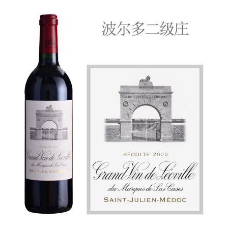2003年雄狮酒庄红葡萄酒