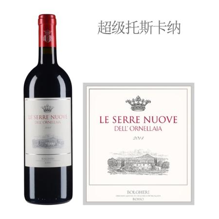 2014年欧纳拉雅乐赛瑞红葡萄酒
