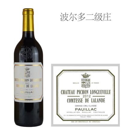 2012年碧尚女爵酒庄红葡萄酒