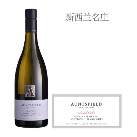 2015年爱丝菲酒庄南橡长相思白葡萄酒