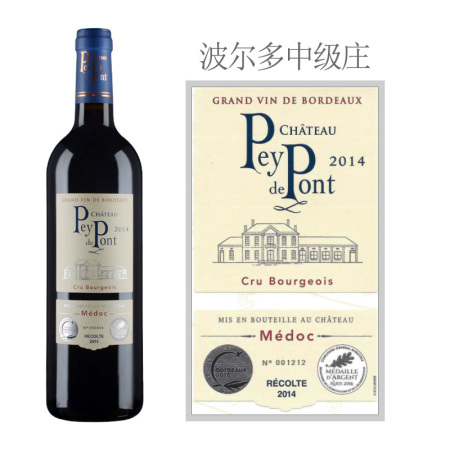 2014年贝桥城堡红葡萄酒