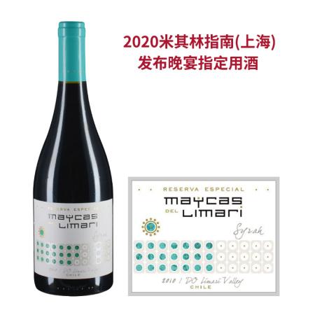 麦卡斯特选珍藏西拉红葡萄酒