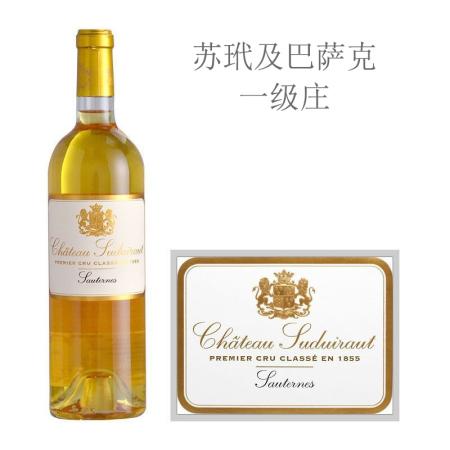 2019年旭金堡酒庄贵腐甜白葡萄酒
