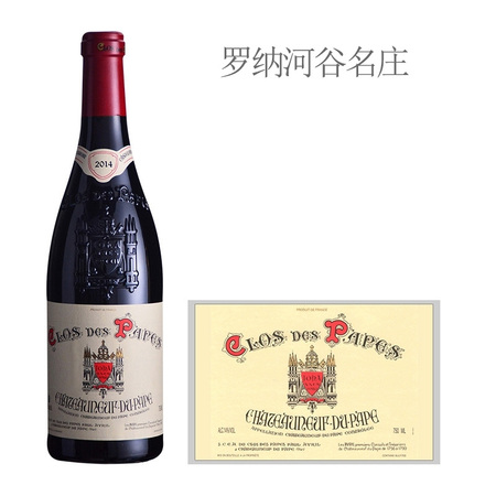 2014年帕普教皇新堡红葡萄酒