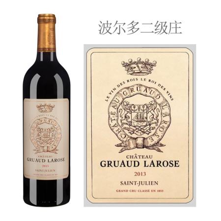 2013年金玫瑰城堡红葡萄酒