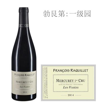 2014年拉叶酒庄维塞(梅尔居雷一级园)红葡萄酒