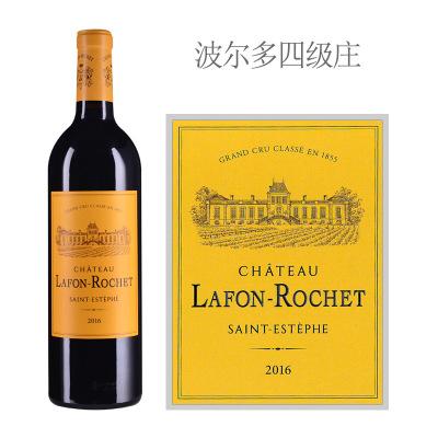 2016年拉枫罗榭酒庄红葡萄酒