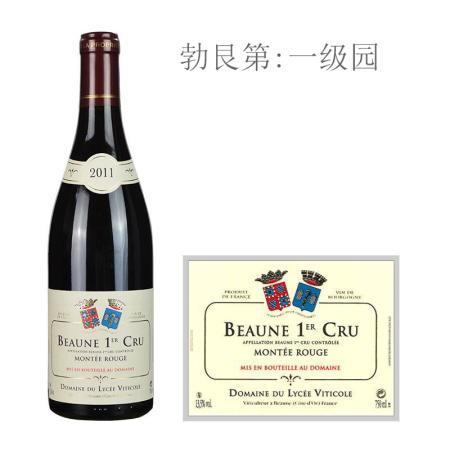 2011年莱茨酒庄梦缇(伯恩一级园)红葡萄酒