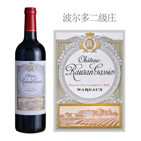 2019年露仙歌城堡红葡萄酒