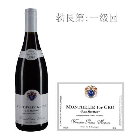 2011年安珀酒庄瑞奥提(蒙蝶利一级园)红葡萄酒