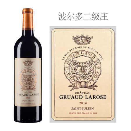 2014年金玫瑰城堡红葡萄酒