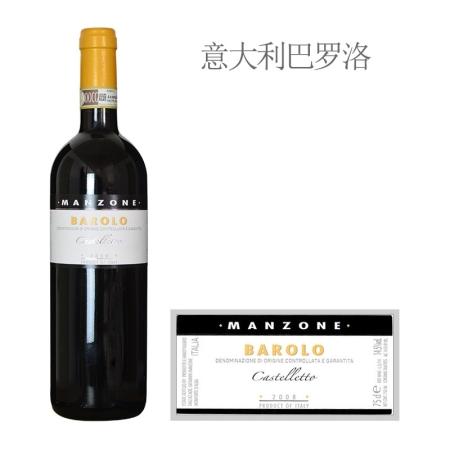 2008年曼卓酒庄凯特罗特巴罗洛红葡萄酒