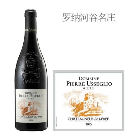 2015年比斯丽菲酒庄教皇新堡红葡萄酒