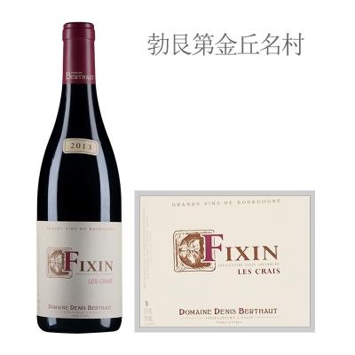 2013年贝铎酒庄克莱斯(菲克桑村)红葡萄酒