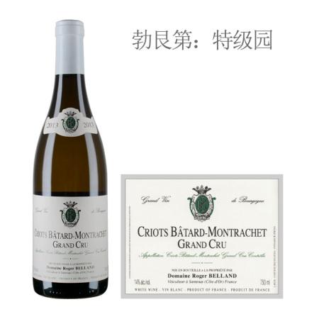 2013年罗杰贝隆酒庄(克利特巴塔-蒙哈榭特级园)白葡萄酒